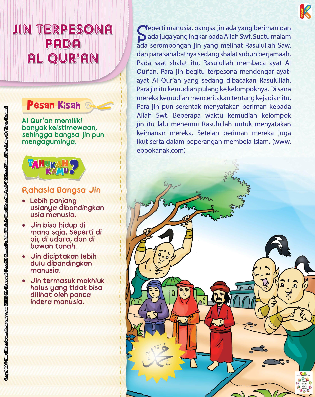 Jin Masuk Islam Setelah Dengar Bacaan Quran Buku Buku Pelajaran Pendidikan