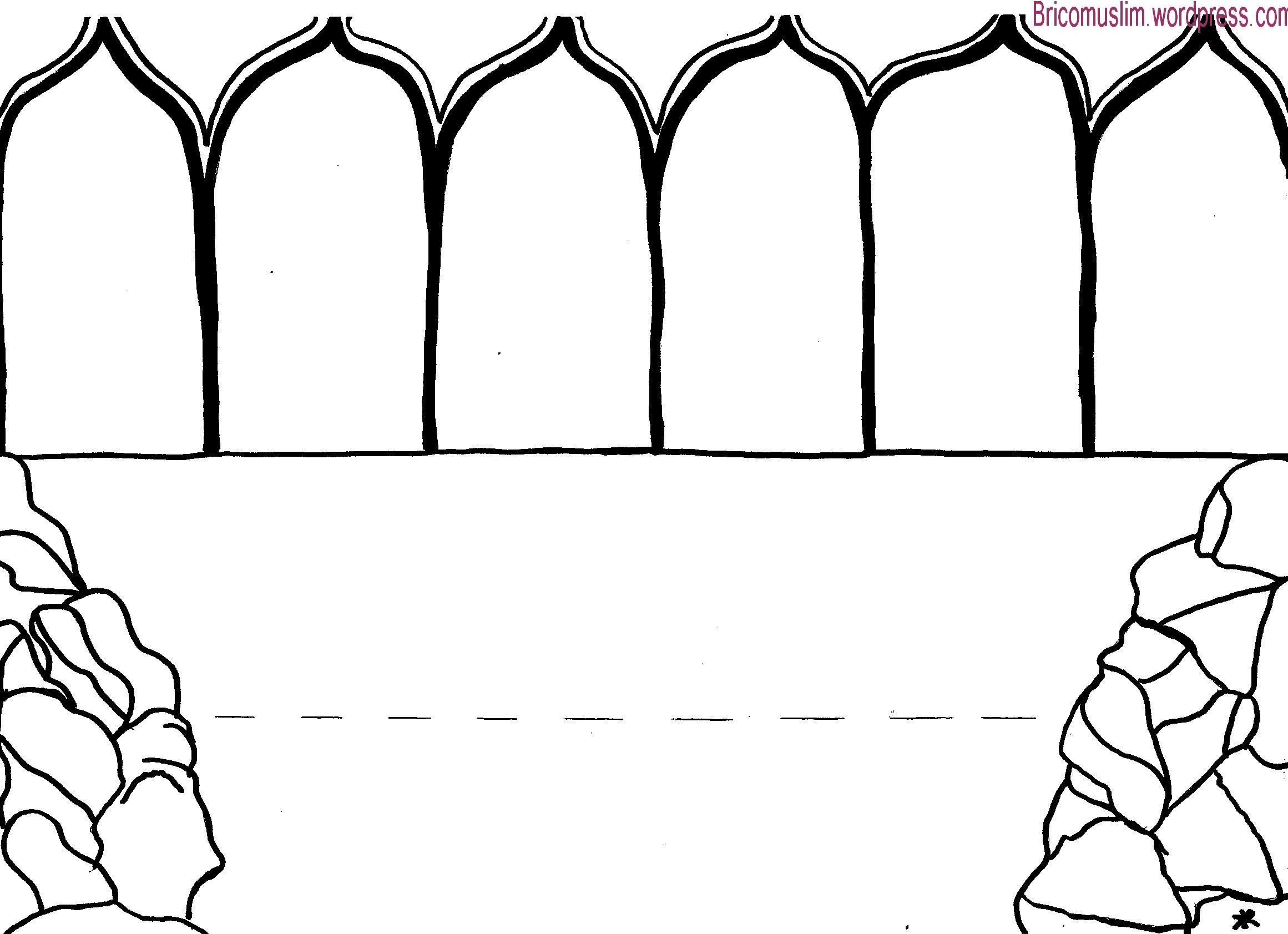 Jozef In De Put Kleurplaat Safa Marwah Jpg 2321 215 1683 Hajj Pour Les Petits Muslims