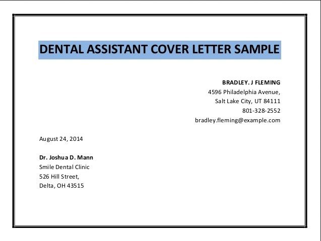 Dental Assistant Cover Letter - http\/\/jobresumesample\/1697 - dental assistant sample resume
