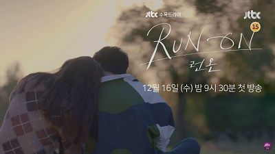 Run On (2020) EP 9 PREVIEW