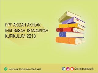 Pin Oleh Kami Madrasah Di Dokumen Madrasah Poster Kelas Pendidikan Berkelas