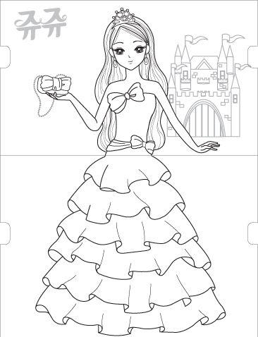 시크릿 쥬쥬 색칠공부 프린트20종 파일다운 네이버 블로그