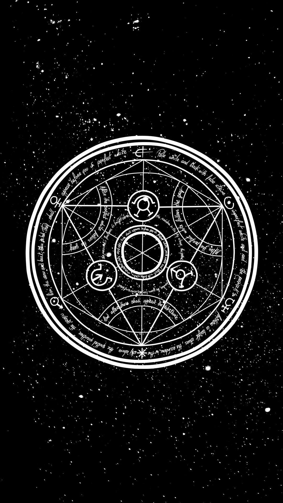 Fma Wallpapers Fullmetal Alchemist Brotherhood Fullmetal Alchemist Brotherhood Tattoo