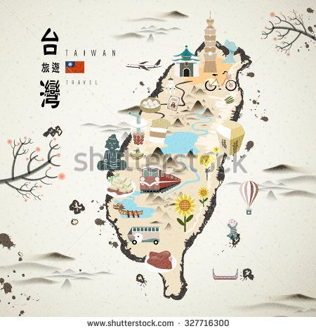 Taiwan famous attractions travel map in ink style graphisme - new taiwan world map images