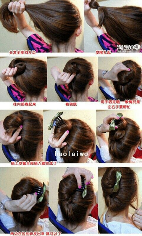 Swiss Roll Hair Styles Beauty Hair