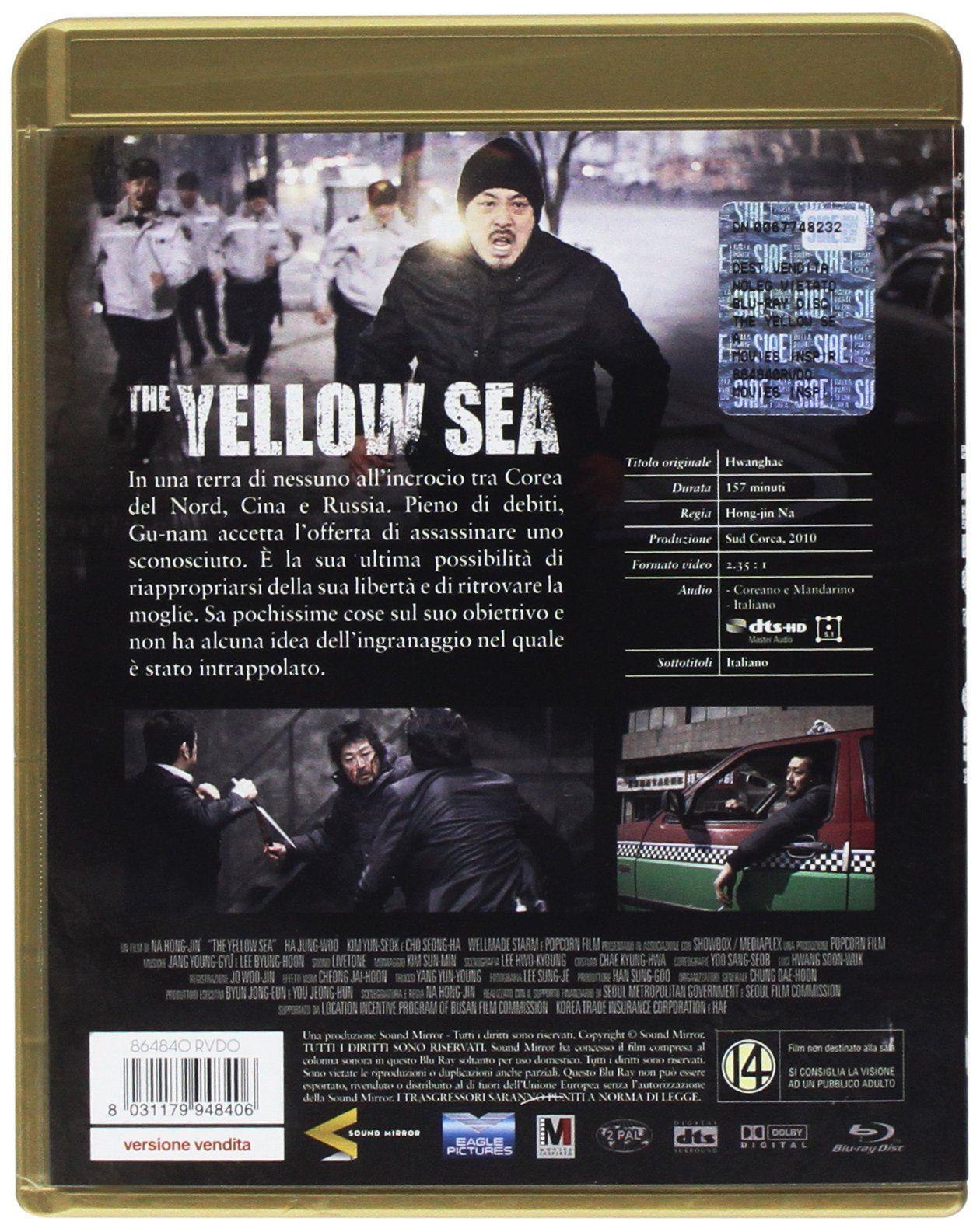 The Yellow Sea (BluRay) Sea, Yellow, Ray, Blu Corea