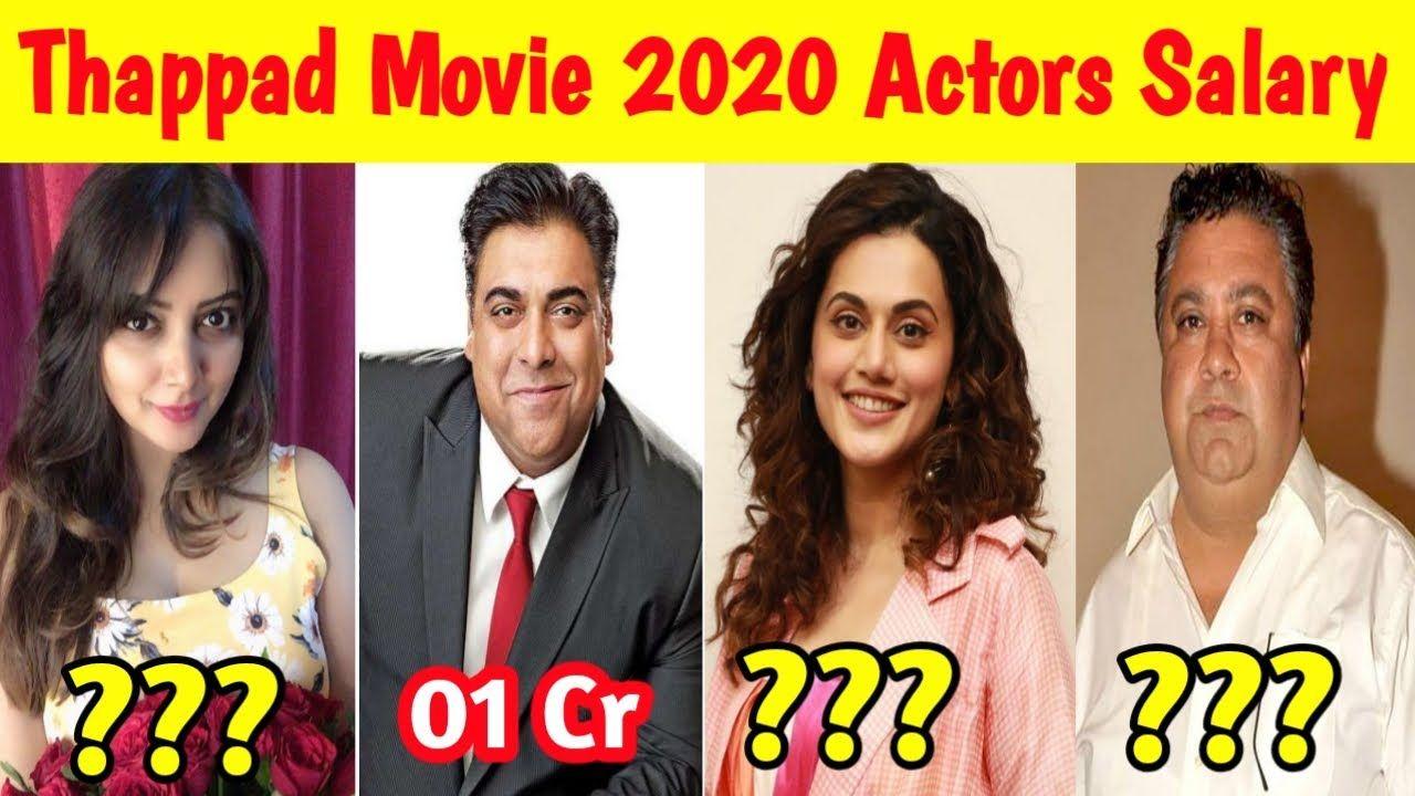 Thappad Movie 2020 Star Cast Shoucking Salary Taapsee Pannu