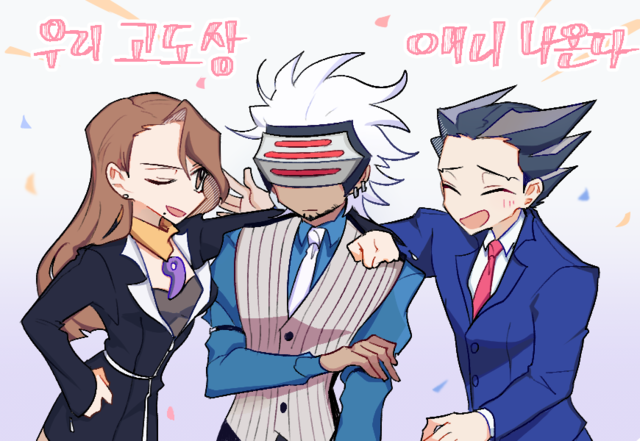 Congrats On Getting Into The Anime Godot Phoenix Wright Anime