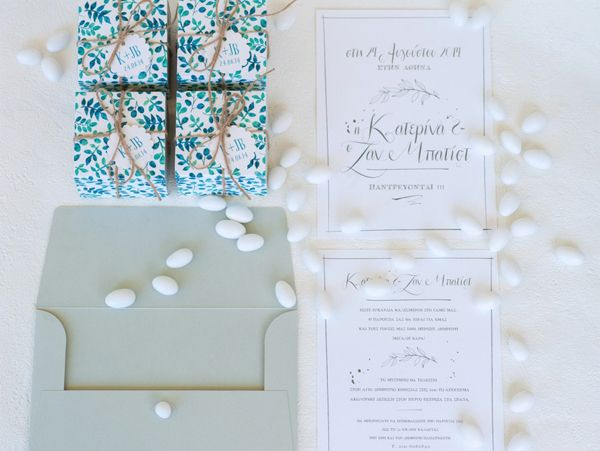 Lovely wedding invitations, see more here http://www.love4weddings.gr/gamos-pyrgos-petreza/ Photography by Penelope Christodoulidis  #weddingsingreece #destinationweddingsingreece #romanticweddings