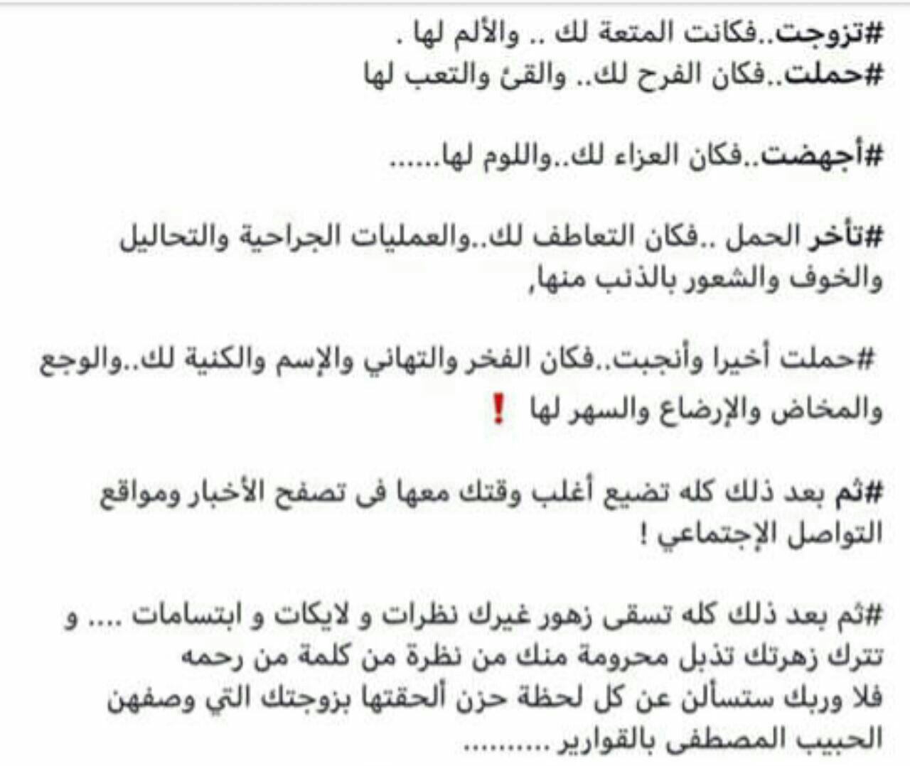 Pin By Aama Abdo On اقتباسات Arabic Quotes Quotes Math