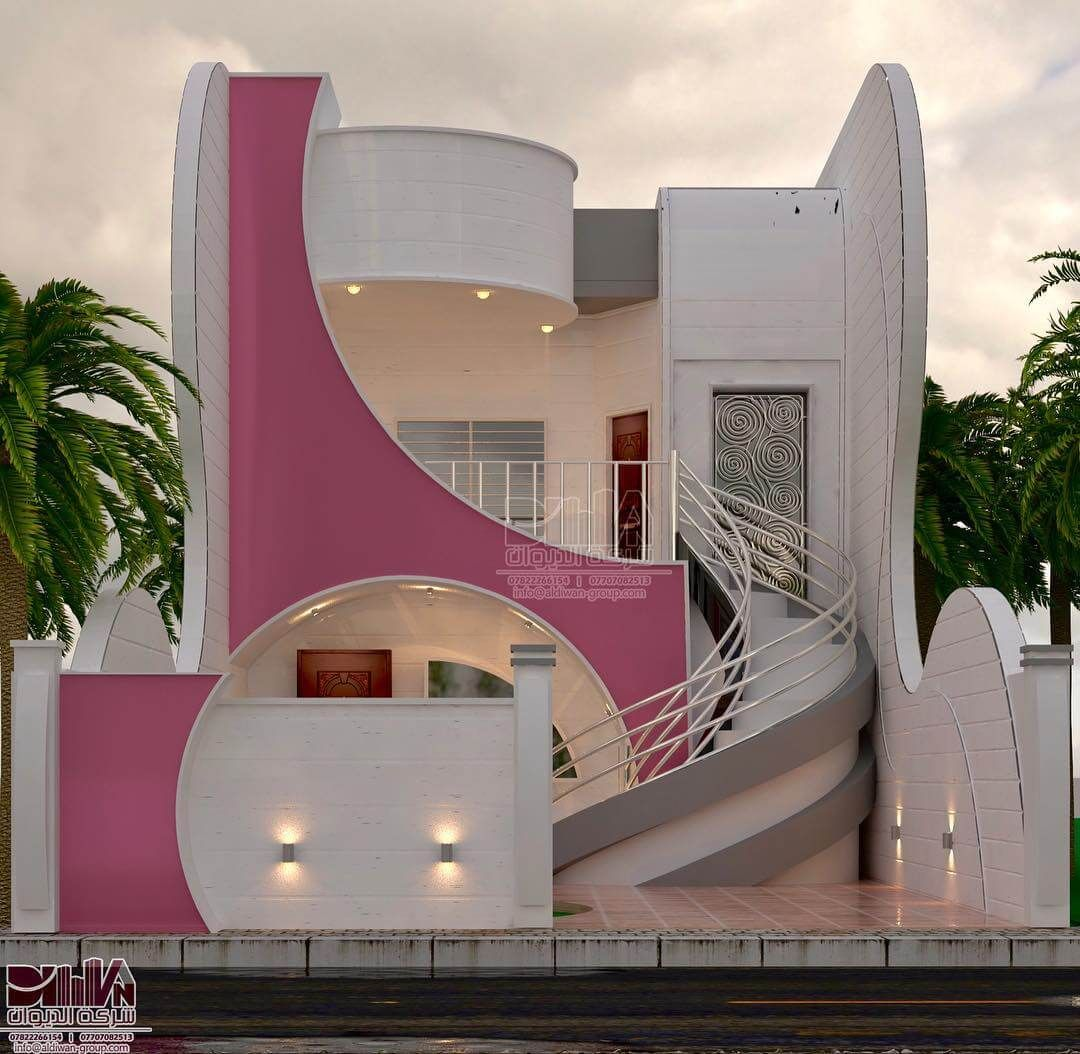 Top Modern House Design Ideas For 2021 Engineering Discoveries Modern Exterior House Designs Modern House Design House Design Pictures