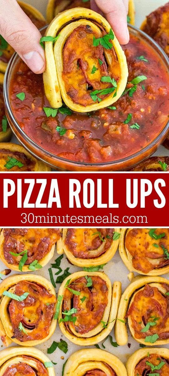 Pizza Roll Ups  Homemade Pizza Rolls  Pizza roll ups are delicious appetizers made with store bought pizza dough This homemade pizza rolls recipe is easy to make perfect...