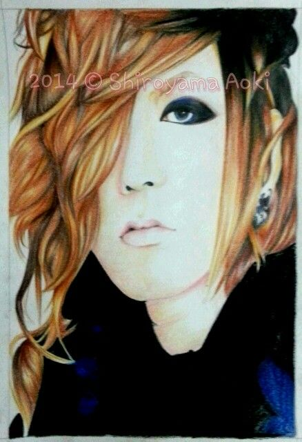 The GazettE's - URUHA. SHIVER LOOK!