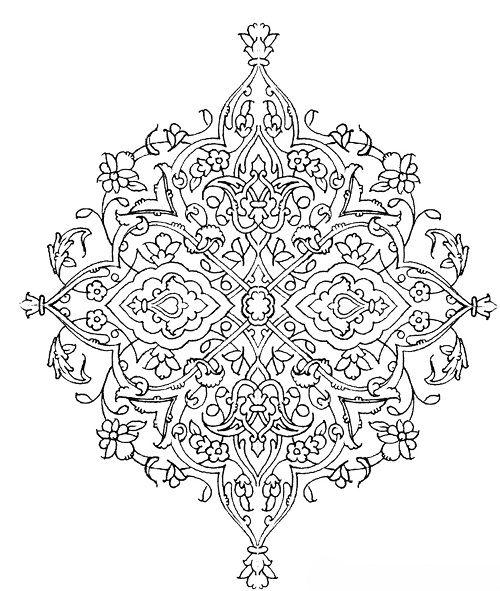 عکس نقوش نقش ها و طرح های اسلیمی Islamic Art Pattern Pattern Art Islamic Art