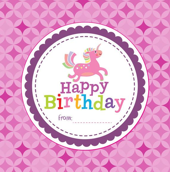 Printable Birthday Stickers Gift Kids Card Instant Download Unicorn