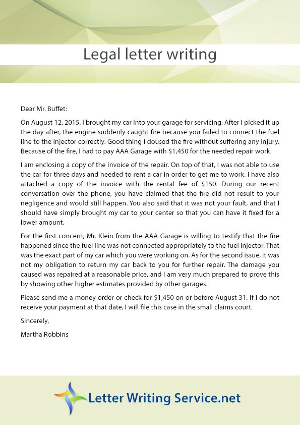letterwritingservicenet offers the best service of Legal letter - complaint letters template