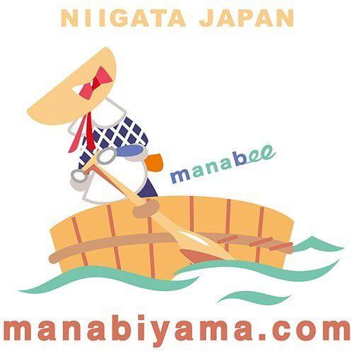 完成ー。新潟の画像を https://pref47japan.tumb... http://manabiyama.tumblr.com/post/166836326394/完成ー新潟の画像を-httpspref47japantumblrcom-に集めました by http://apple.co/2dnTlwE