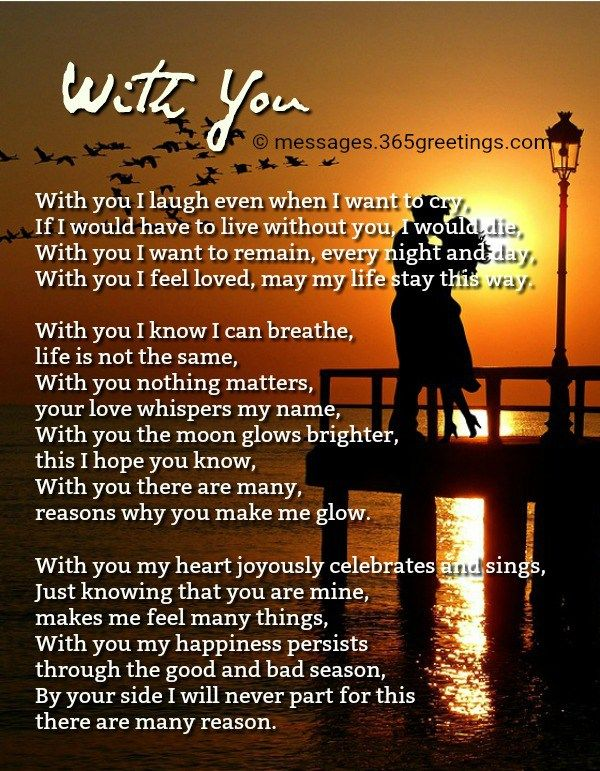 love poem: With You   Love Quotes - LoveIMGs   Romantic