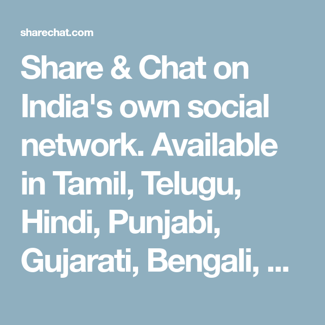 Share & Chat on India's own social network  Available in