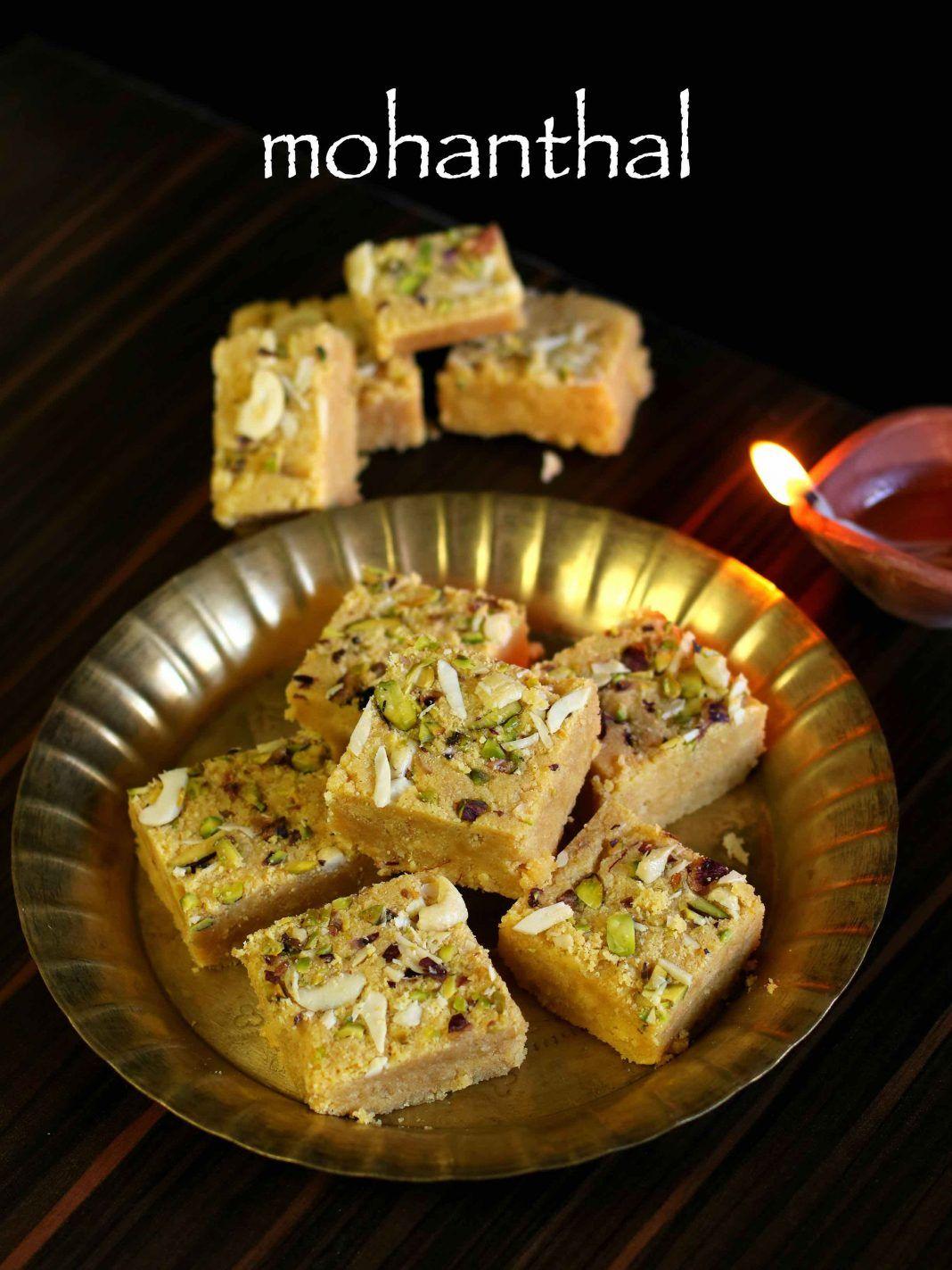 Mohanthal Recipe How To Make Traditional Gujarati Mohanthal Recipe Mohanthal Recipe Food Recipes Burfi Recipe