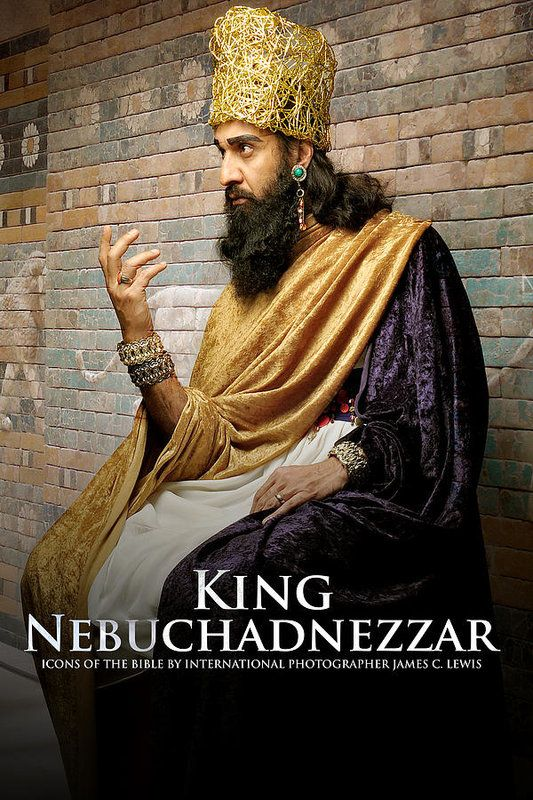 Photo of King Nebuchadnezzar Art Print by Icons Of The Bible