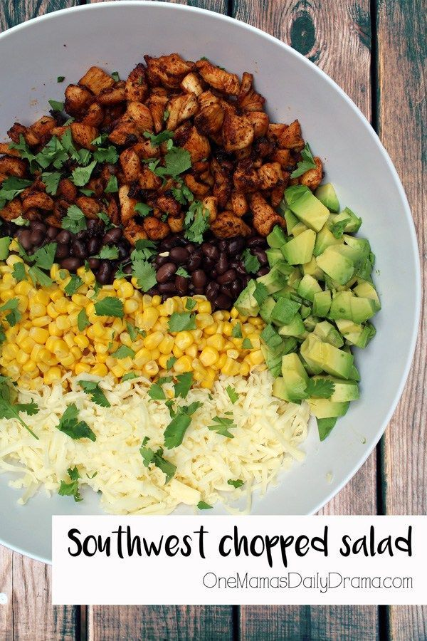 Southwest chopped salad | This salad is loaded with chicken, beans, corn, avocado, and cheese for a quick and deliciously filling meal.