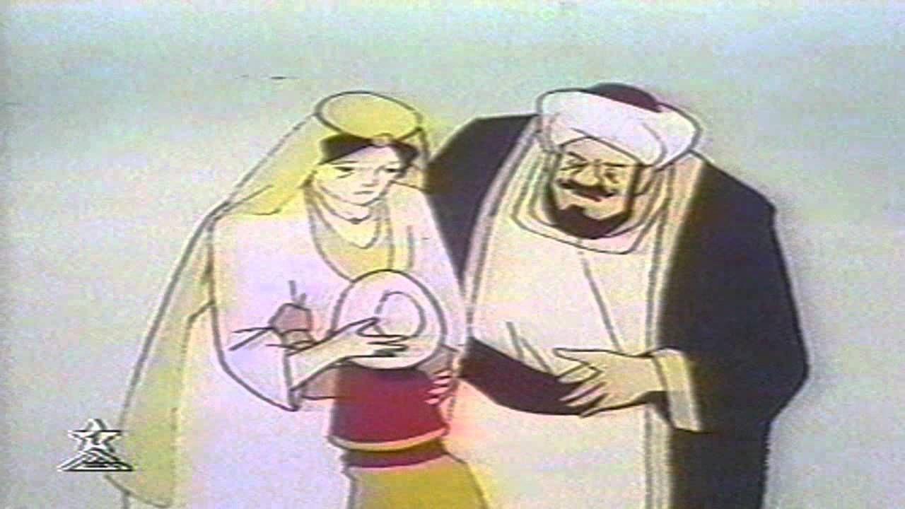 الحلقة الاخيرة من كرتون مغامرات سندباد Zelda Characters Princess Zelda Anime