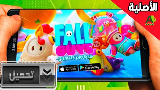 تحميل لعبة Fall Guys الاصلية للاندرويد التحديث الجديد بحجم 40mb من بلاي ستور و ميديا فاير App Google Play Gum