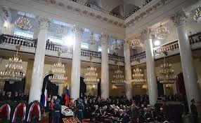 Image result for primakov funeral