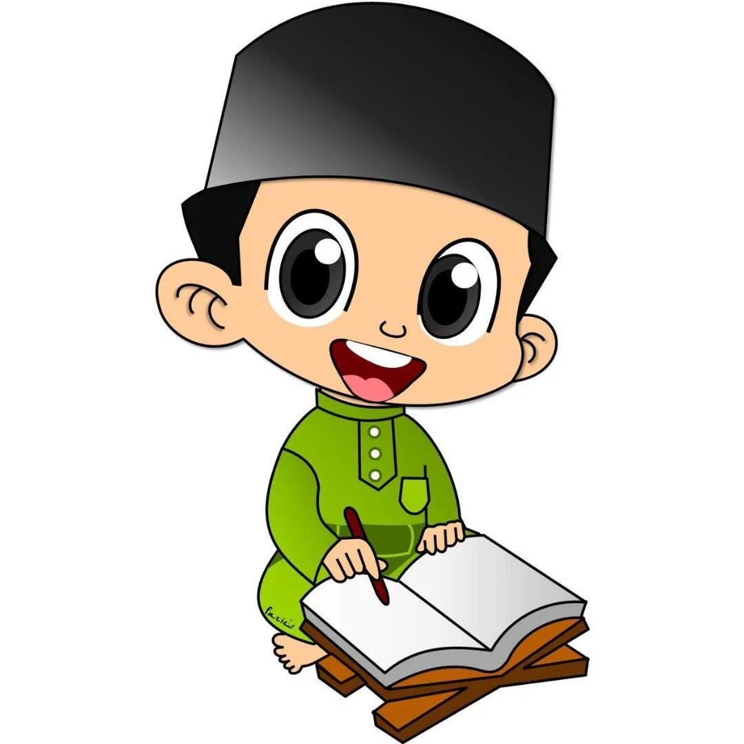Kartun Membaca Al Quran Google Penelusuran Kartun Gambar Orang Menggambar Karikatur