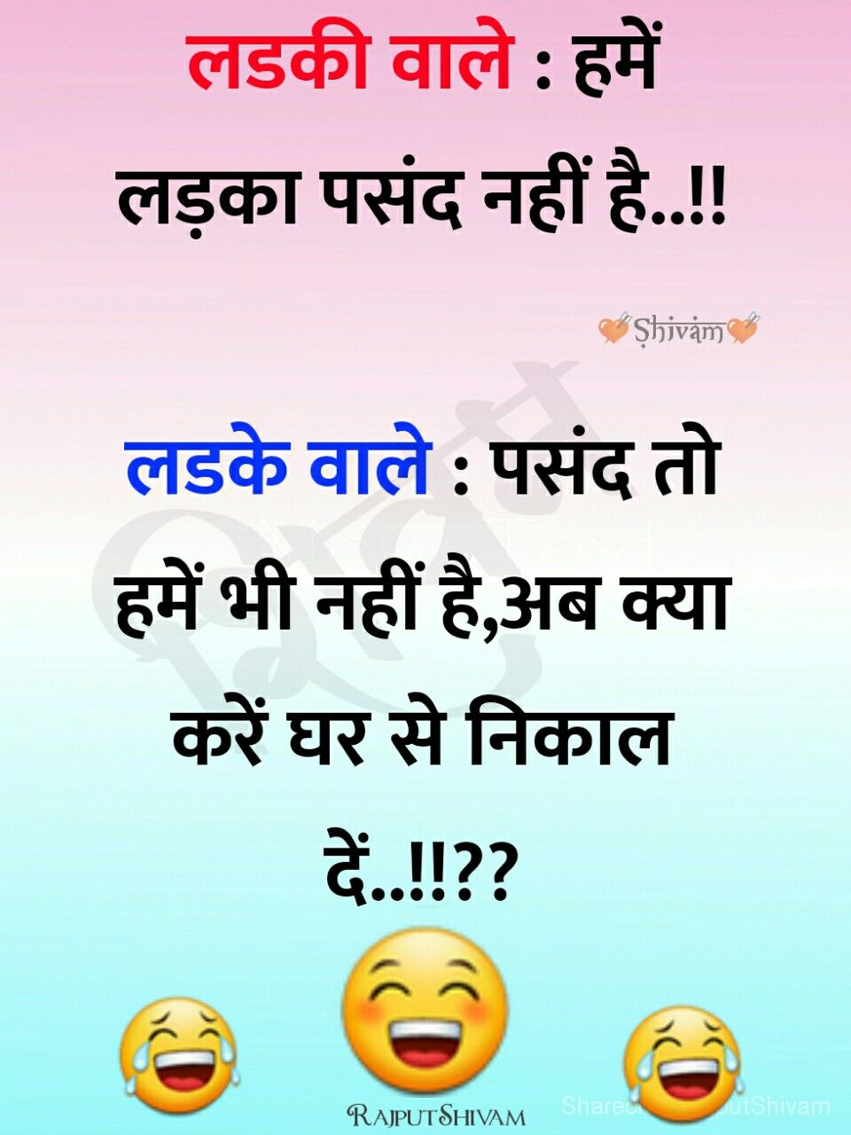 Pin By Anusthan Tiwari On Jokes Very Funny Jokes Some Funny Jokes Sarcastic Quotes Funny