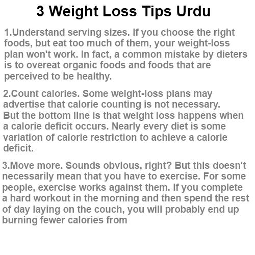 Zubaida tariq k totkay healthy weight loss tips pinterest zubaida tariq k totkay quick weight loss ccuart Image collections