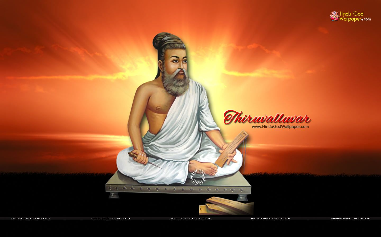 Thiruvalluvar outline