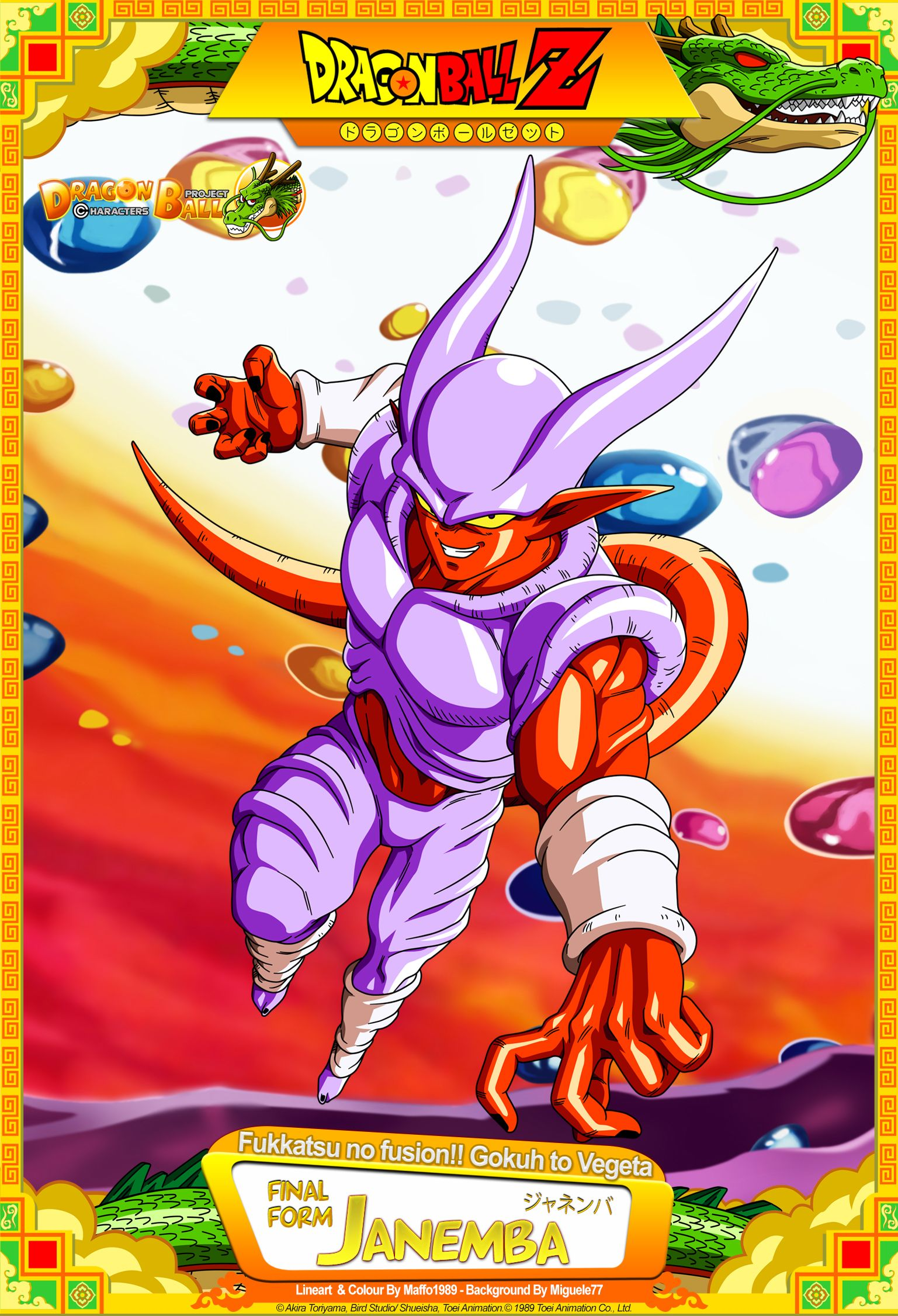 Dragon Ball Z Janemba By Dbcproject On Deviantart Anime Dragon Ball Super Dragon Ball Z Dragon Ball Art