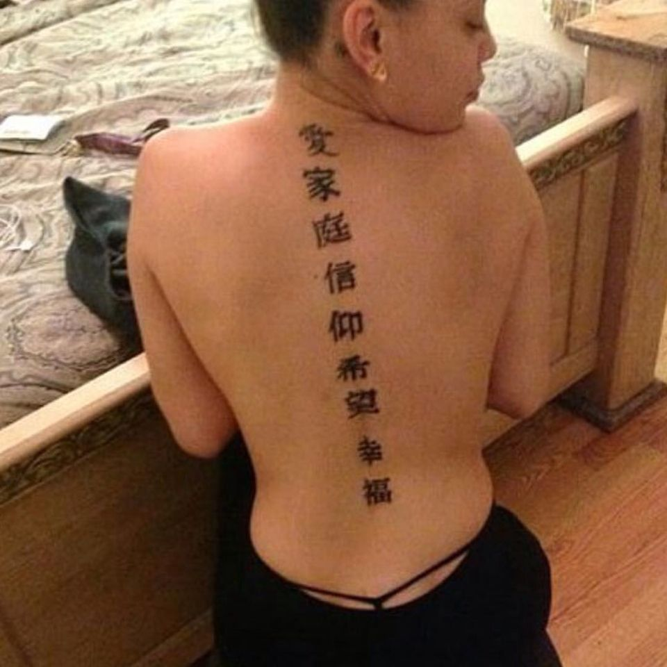 Chinese Lettering On Spine Spine Tattoos Spine Tattoos For