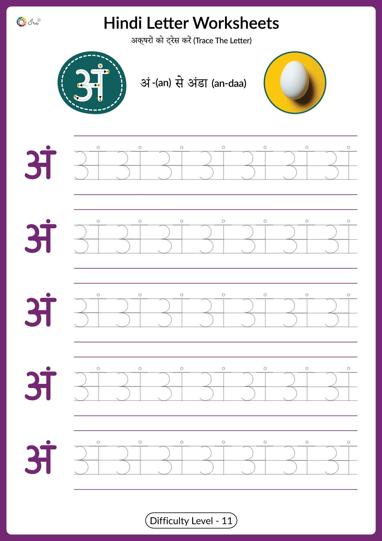 Hindi Letter Writing Worksheets For Nursery Kids In