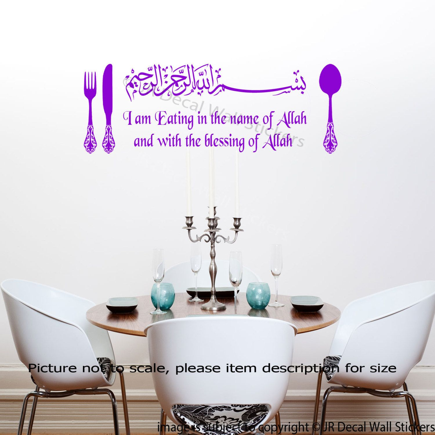 dining kitchen wall art stickers 'eating in the name of allah