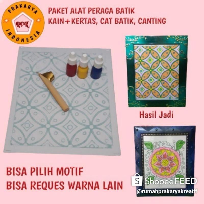 Pin Di 0812 9108 3075 Jual Alat Batik Jakarta