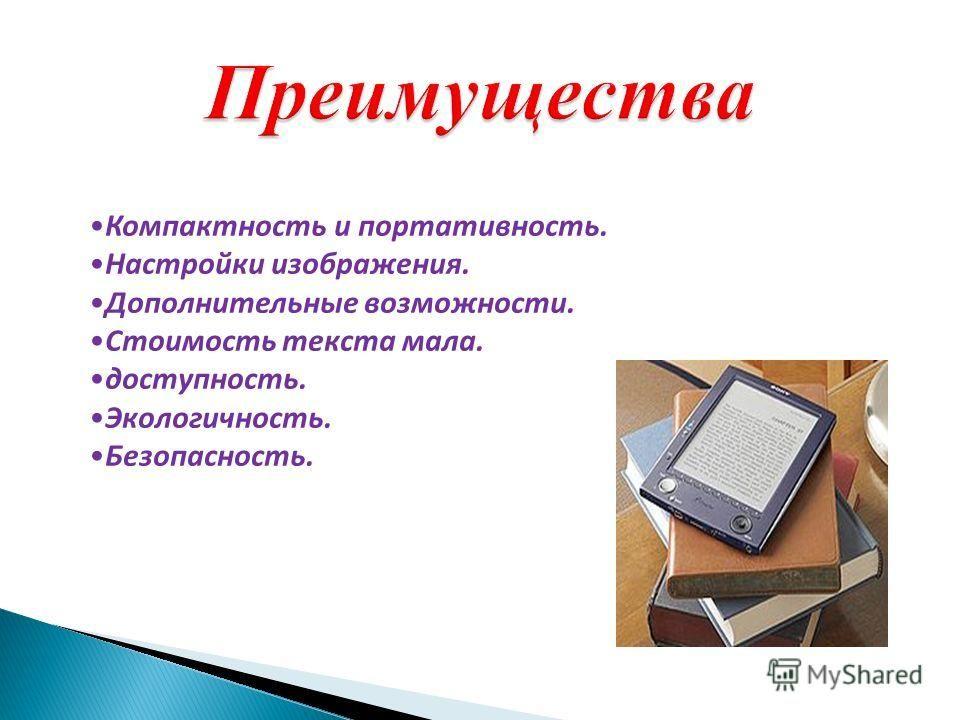 Информатика и икт практикум 10-11 класс семакин гдз