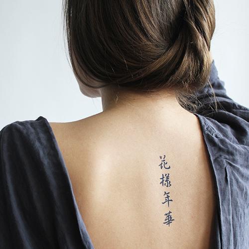 Bangtan Tattoo - Semi-Permanent Tattoos by inkbox™