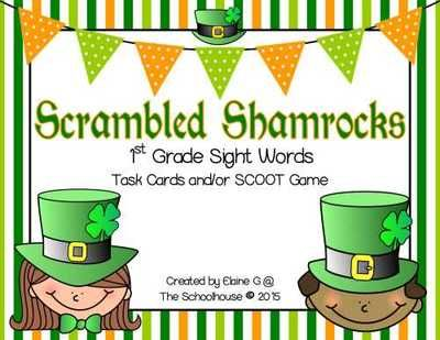 Scrambled Shamrocks 1st Grade Sight Word Task Cards & SCOOT Game from The-Schoolhouse on TeachersNotebook.com -  (10 pages)  - A set of task cards or SCOOT game that's perfect for St. Patrick's Day....or anytime to work on 1st grade sight words!