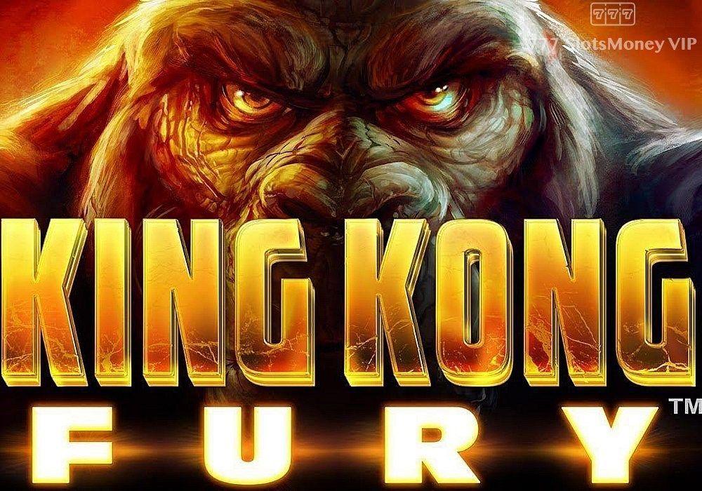 онлайн автомат king kong