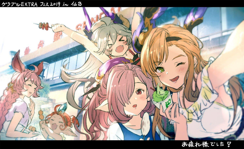 グランブルーファンタジー on Twitter in 2020 Anime summer, Anime