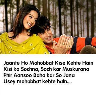Tum Meri Zindagi Ho Shayari Images Now Download 2017 Bepanah Mohabbat Shayari Images In Hindi Best Coup Shayari Image Friendship Quotes Beautiful Love Quotes