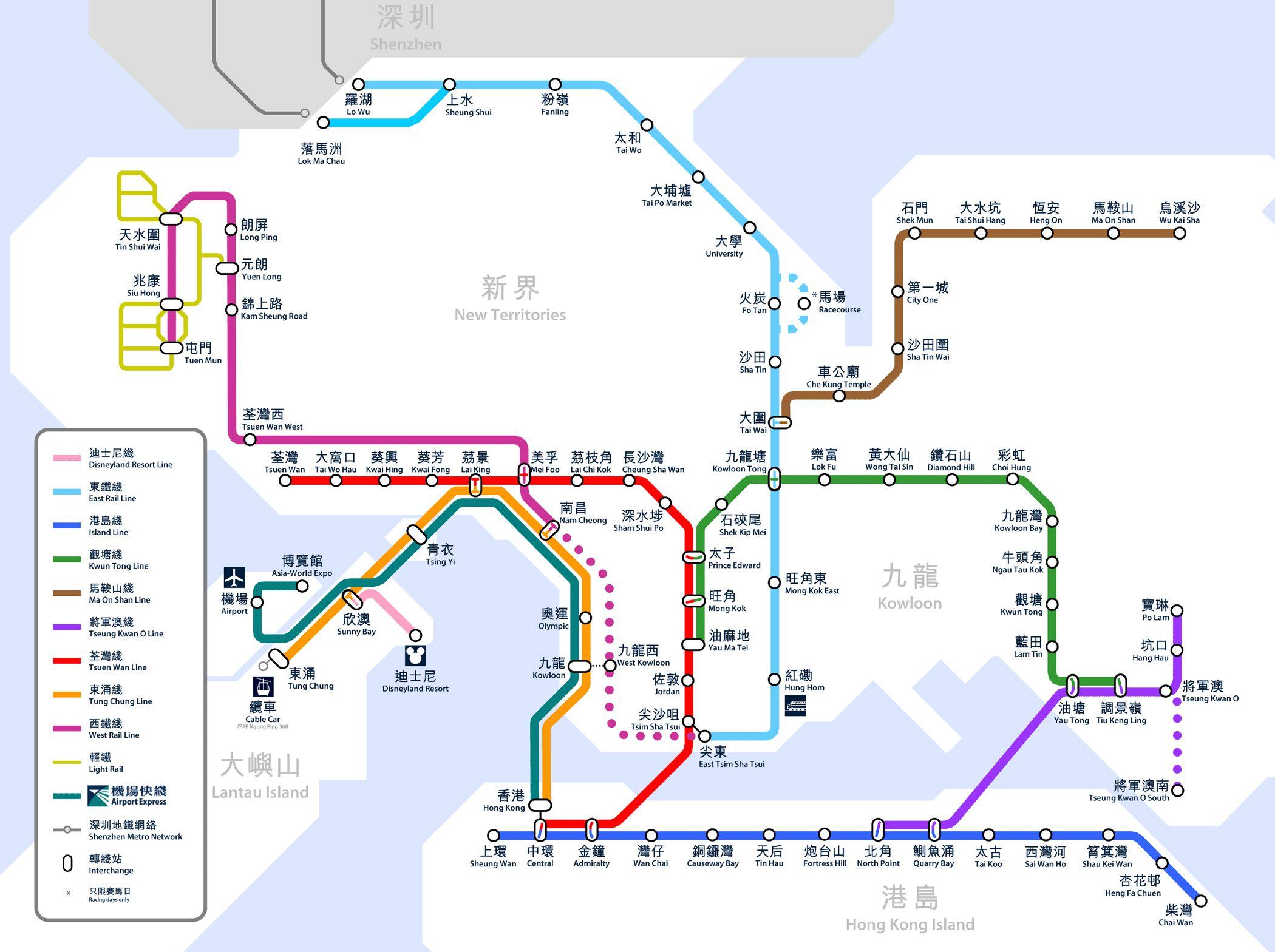 MTR to Hong Kong Kowloon Lantau Island and New Territories MTR