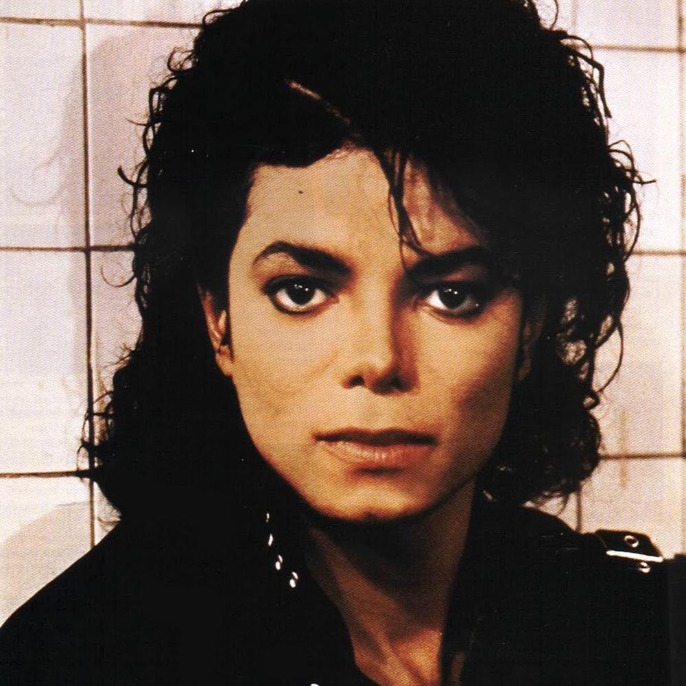 Pin by Lexy Scott on Michael Jackson   Pinterest   Michael jackson ...