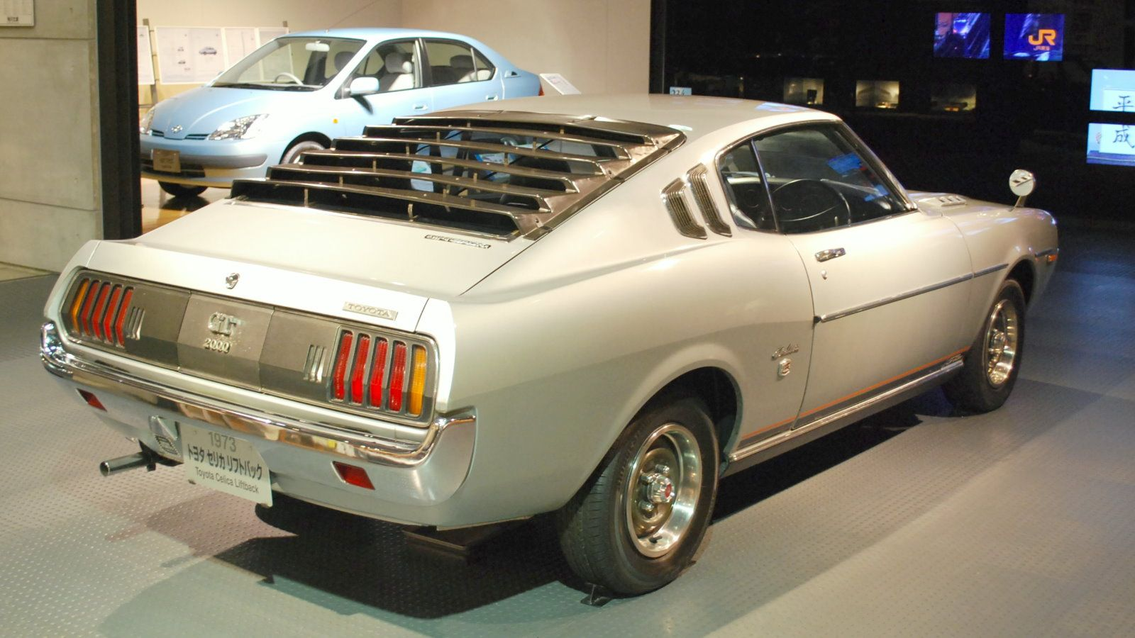 1973 Toyota Celica Lift Back A Mustang Look Alike Or The Looks Like