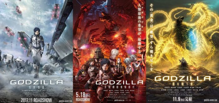 Godzilla Anime Trilogy Netflix is weird MiscRave in 2020