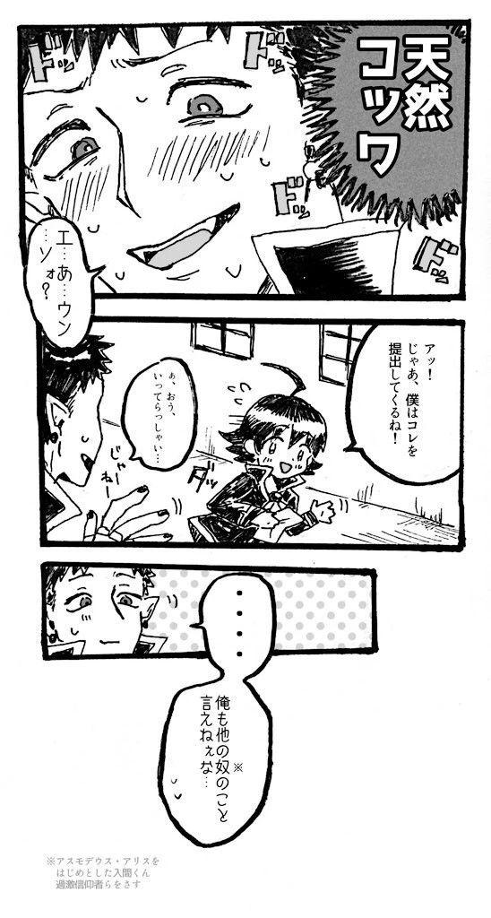 ゲイ 漫画 プライド 高