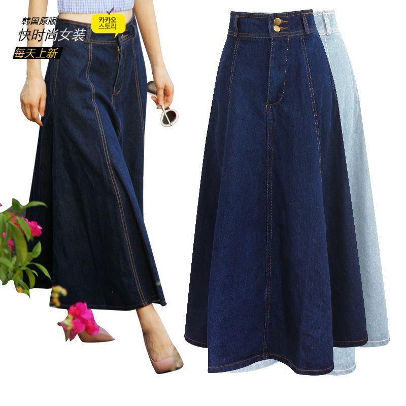 look saia jeans longa - Pesquisa Google | Inspiração de Looks com ...
